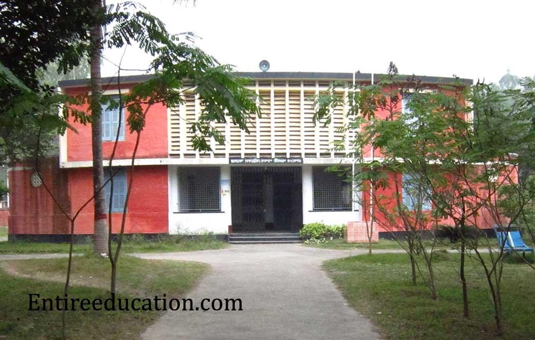 Pabna Medical College