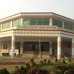 Central Medical College Comilla Bangladesh Admission