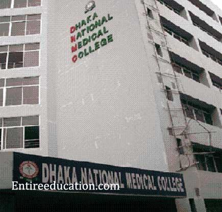 Dhaka National Medical College Admission