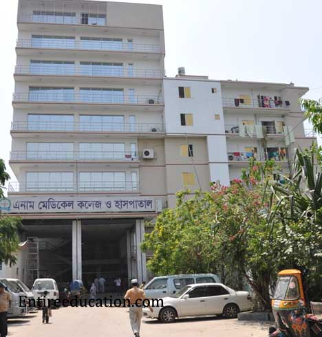 Enam Medical College Savar Dhaka