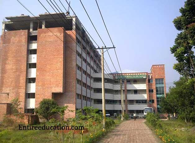 Islami Bank Medical College Rajshahi