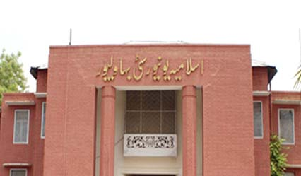 The Islamia University Of Bahawalpur Admission