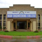Wah Engineering College Admission 2017 Last Date