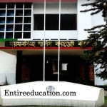 Barisal Cadet College Bangladesh Admission