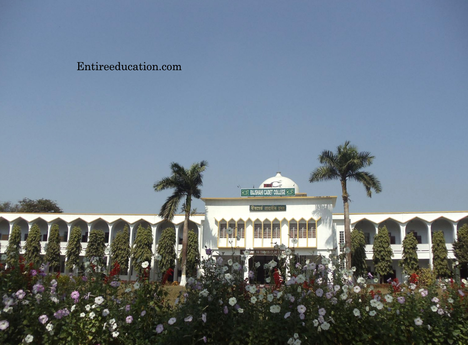 Jhenidah Cadet College Admission 2018 Last date
