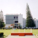 Comilla Cadet College Admission