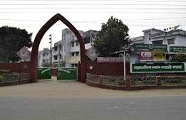 Mymensingh Girls Cadet College Bangladesh
