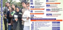Bahria university lahore