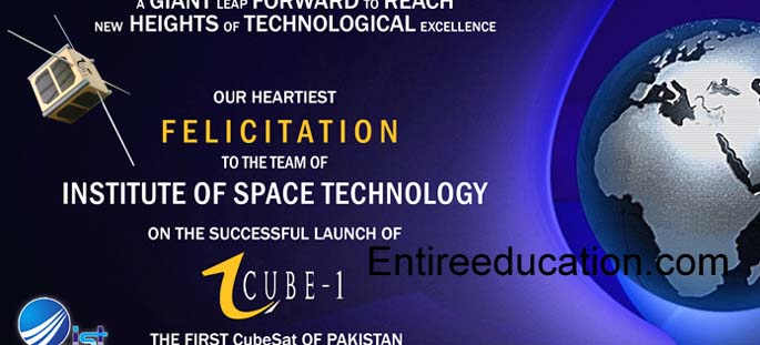 IST Karachi Admissions 2018 Last Date