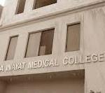 Amna Inayat medical College Lahore Admissions