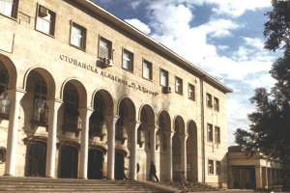 D. A. Tsenov Academy of Economics logo