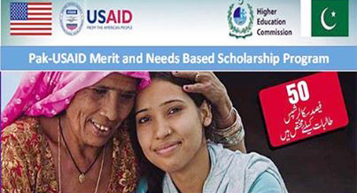 Pak USAID Merit Scholarships