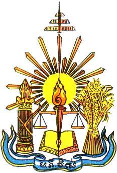 Royal University of Law and Economics Logo