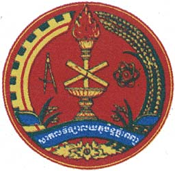 Royal University of Phnom Penh Logo