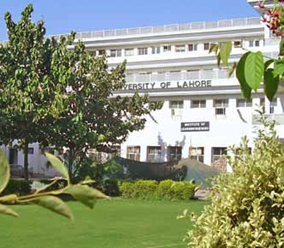 The University of Lahore, Lahore (Main Campus) logo