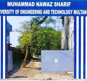 University College of Engineering and Technology, Multan logo