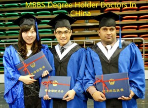 MBBS Degree Holder Doctors In China