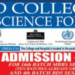 Sir Syed College of Medical Sciences Karachi Admission 2017 Last Date