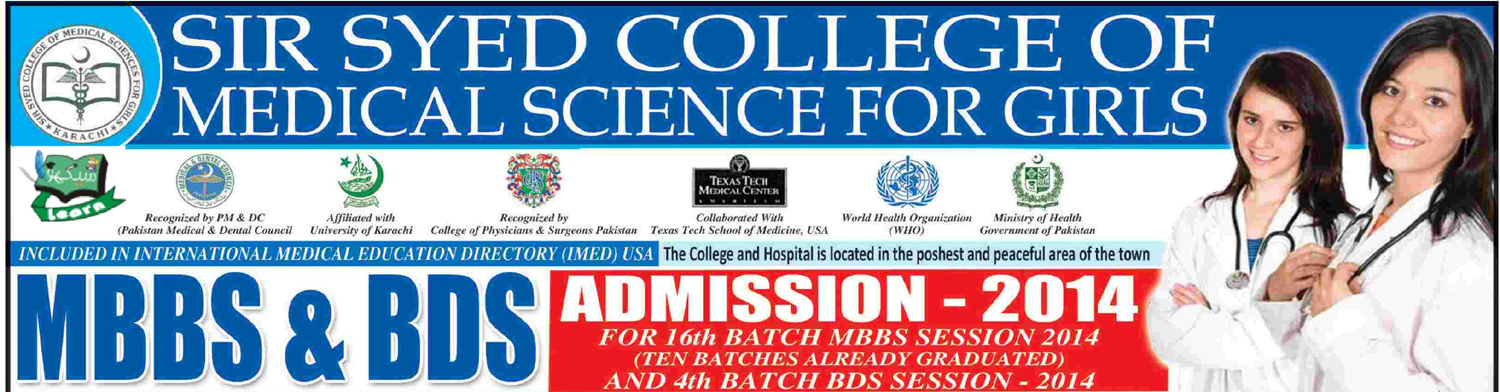 Sir Syed College of Medical Sciences Karachi Admission 2018 Last Date