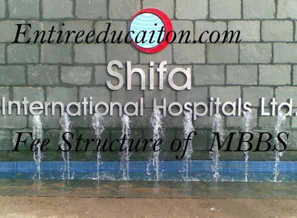 Shifa College of Medicine Fee Structure 2018