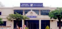 Gulab Devi Postgraduate Medical Institute Lahore Admission