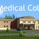 Sahiwal Medical College Admissions