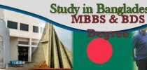 How Pakistani Student Get Admission in Bangaldesh Medical College for MBBS & BDS