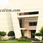 University of Gujrat Lahore Campus Admission
