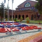 UET Rasul Admission 2017 Last Date, Fee