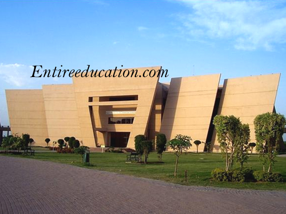 University of Lahore Gujrat Campus Admission Last Date to Apply