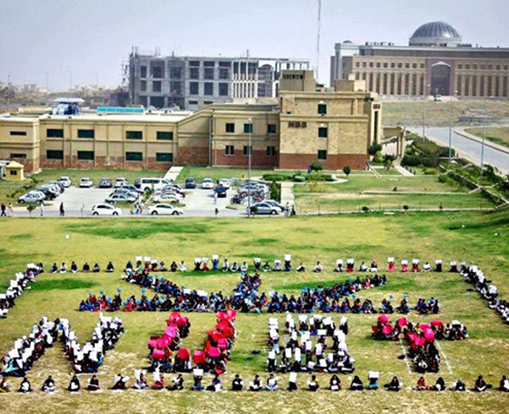 NUST University Is Best For Computer Engineering In Pakistan