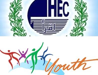 Medical Scholarships for Pakistani Students