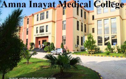 AIMEC Amna Inayat Medical College Admissions 2018 Last date