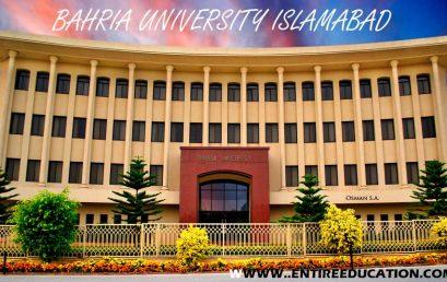 Bahria University Merit list 2018 and Entry Test Result