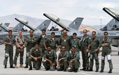 Join Pakistan Air Force Online Registration 2018 Guide, Eligibility