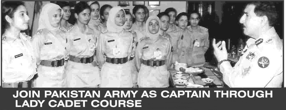 Join Pak Army As Lady Cadet Course 2019Online Registration, Eligibility