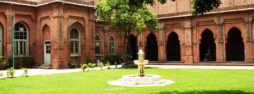 NCA National College Of Arts Lahore Admission 2019 Last Date, Fee Structure