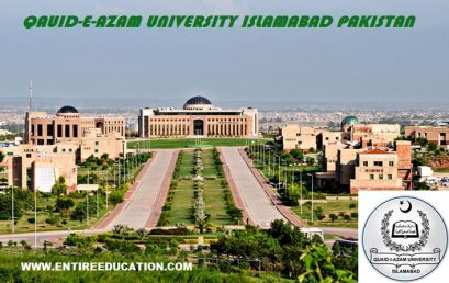 Quaid e Azam University Merit List 2018 1st, 2nd, 3rd and Final