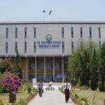QAU Quaid e Azam University Admissions 2018 Last Date, Fee Structure
