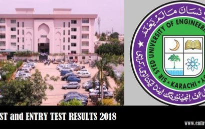 Sir Syed University Merit list and Entry Test Results For Admissions 2018