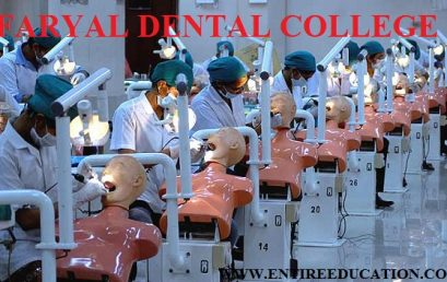 Faryal Dental College Admission 2018 Last date, Fee Structure