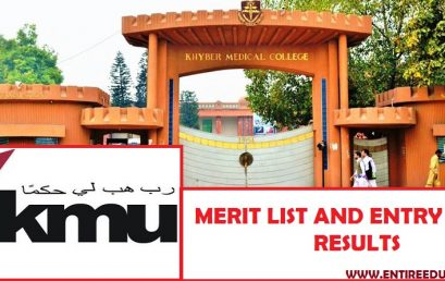 Khyber Medical University Merit List and Entry Test Results for Admissions 2019