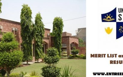 University Of Sahiwal Merit List and Entry Test Results For Admission 2018