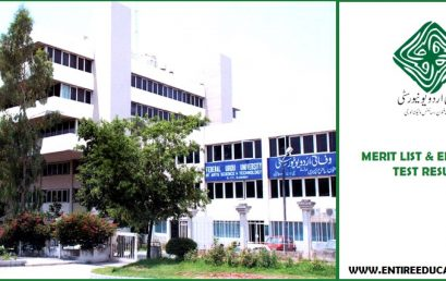 Federal Urdu University FUUAST Merit list and entry test results for admissions 2019