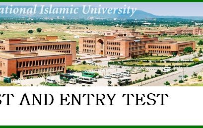 Islamic International University Islamabad IIUI Merit List and Entry Test Results for Admissions 2018