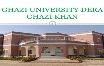 Ghazi University Admission 2018 Last date Eligibility Fee Structure