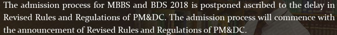 NUMS Admissions 2018 Delay by PMDC
