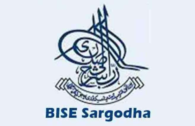 BISE Sargodha 9th Class Result Release On 20th August 2019