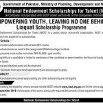 National Endowment Scholarships For Talent (NEST) 2019 Application Form