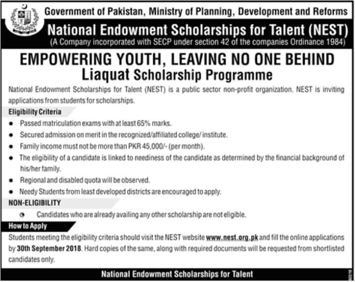 National Endowment Scholarships For Talent (NEST) 2018 Application Form